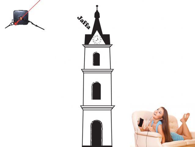 מדבקת קיר | מגדל השעון