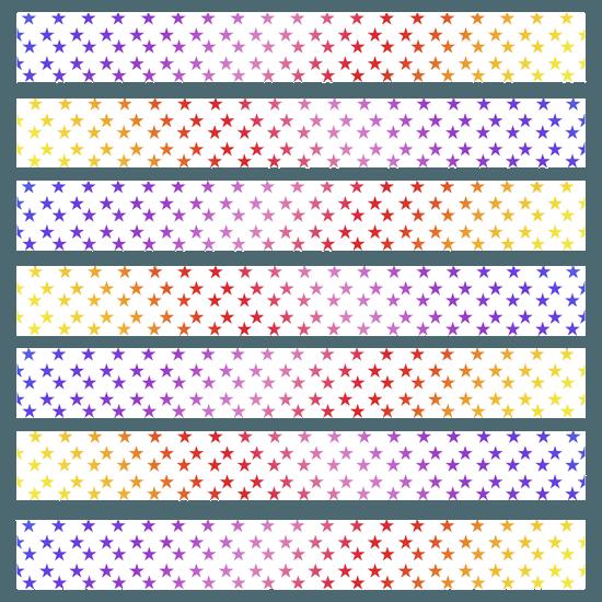 בורדר | כוכבים ססגוניים