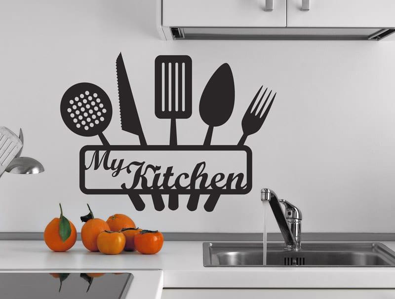 מדבקת קיר | המטבח שלי