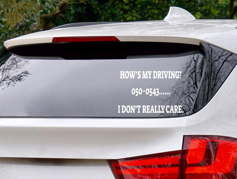 מדבקה לרכב | איך אני נוהג?